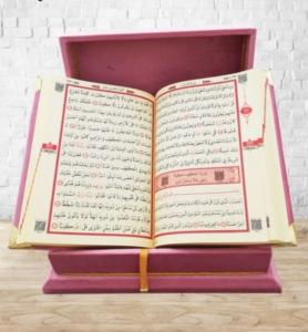 Ahşap Kadife Sandıklı Kuran-ı Kerim - Pembe AYFA289