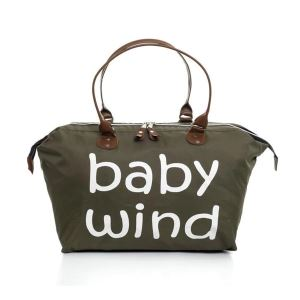 Baby Wind Baskılı Geniş Hacimli Haki Anne Bebek Bakım Omuz Çantası