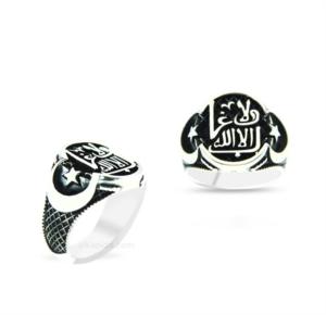 Gümüş Arapça Yazılı Erkek Yüzük 13,5gr