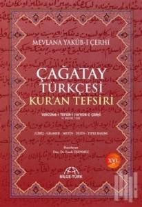 Çağatay Türkçesi Kur