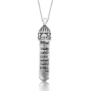 Gümüş Zemzem Sulu Cevşen Kolye