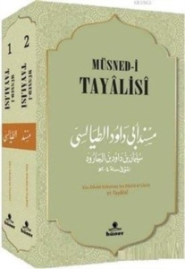 Müsned-i Tayalisi (2 Cilt Takım)-Ebu Davud Süleyman bin Davud el-Carud et-Tayalisi