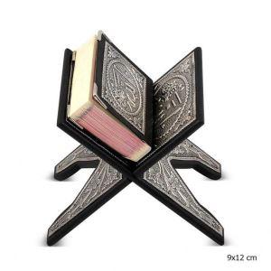 Gümüş Kuran-ı Kerim Rahle
