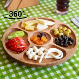 Joy Kitchen Dönen Servis Tabağı - 5 Bölmeli 30 Cm UP00563
