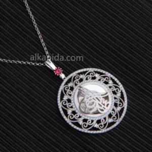 Gümüş İşlemeli Yuvarlak Tuğralı Plaka Kolye PLK05-SİLVER