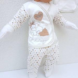 Chery Kalpli Kahve 5 Parça Bebek Hastane Çıkış Seti