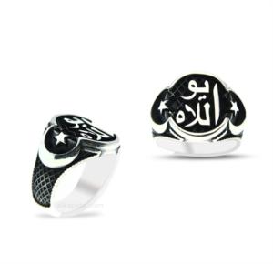 Gümüş Yari Allah Arapça Yazılı Erkek Yüzük 14 13,8gr