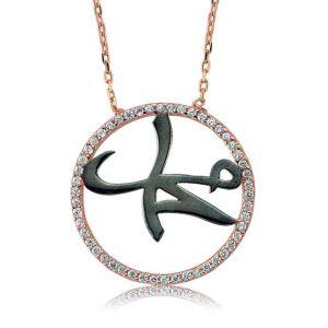 Gümüş Arapça Muhammed Yazılı Bayan Kolye