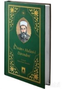 Divan-ı Hulusi-i Darendevi-Es-Seyyid Osman Hulusi Efendi