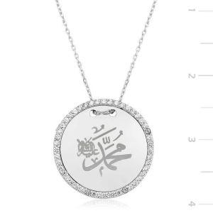 Gümüş Muhammed Yazılı Yuvarlak Bayan Kolye