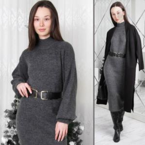 Moda Verona Antrasit Balon Kollu Triko Kemerli Elbise