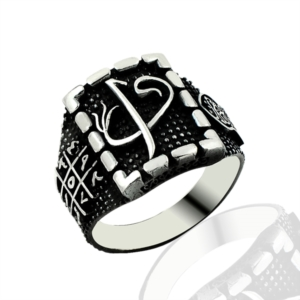 Elif-Vav Desenli Gümüş Yüzük EY401