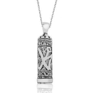 Gümüş Muhammed Yazılı Cevşen Kolye
