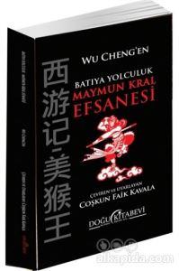 Batıya Yolculuk - Maymun Kral Efsanesi Wu Cheng-en