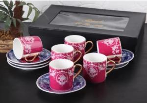 Gönül Porselen Kahve Fincan Takımı G1929