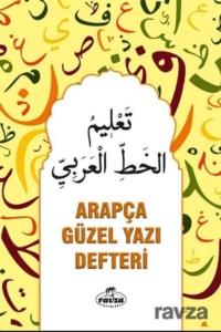 Ravza Yayınları Arapça Güzel Yazı Defteri Kazım Ağcakaya