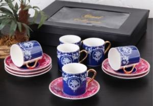 Gönül Porselen Kahve Fincan Takımı G1928