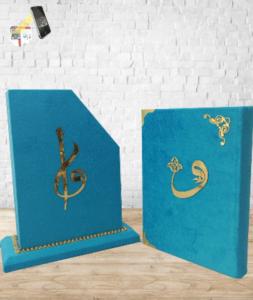 Ayfa Orta Boy Dik Kadife Kutulu Kuran-ı Kerim Mavi AYFA295