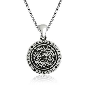 Gümüş Süleyman Mührü Kolye