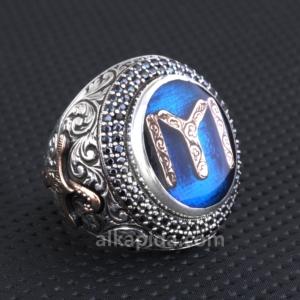 Kayı Boyu Arması Desenli Mavi Mineli Erkek Gümüş Yüzük ALKY52