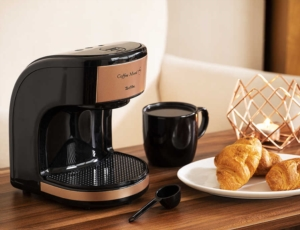 Tantitoni Rose Gold Filtre Kahve Makinesi (0.3L) KEYİF TTCM001RG