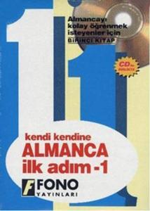 Almanca İlk Adım - 1 (2 CD'li)-Zafer Ulusoy, Ender Erenel