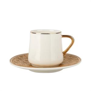 Karaca Ellen 6 Kişilik Kahve Fincan Takımı