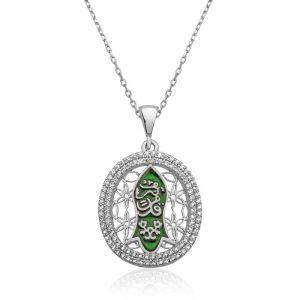 Gümüş Nal-i (KADEM-İ) Şerif Bayan Kolye
