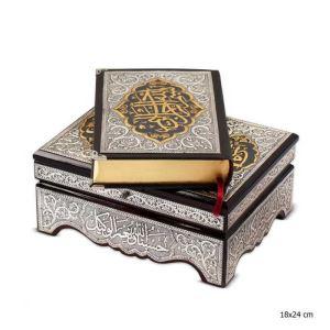Gümüş Kuran- Kerim Rahleli Sandık