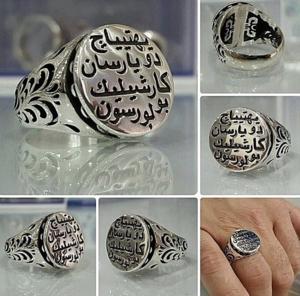 İhtiyaç Duyarsan Karşılık Bulursun Arapça Yazılı Gümüş Erkek Yüzük ALKY07