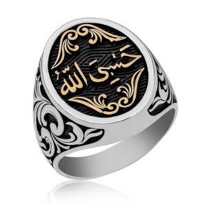 Gümüş Arapça Hasbiyallah Yazılı Erkek Yüzük