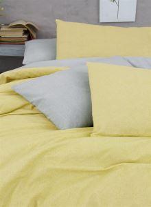 The Fabric Two Colours  Açık Gri Sarı Çift Kişilik Nevresim Takımı