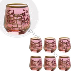 Çınar Kristal 6 Adet Kutu Kare Kırmızı Luster Fıçı Kahve Yani Bardak