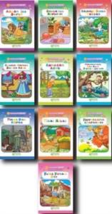 Kumbaramdaki Öyküler Mini Masallar (10 Kitap Takım)- Osman Adatepe