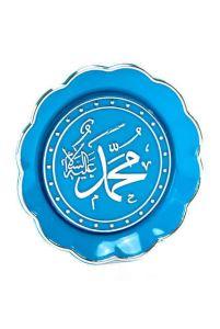 Magnet - Muhammed Lafızlı - Mavi Renk - Mevlid Hediyeliği