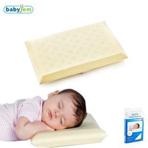 Babyjem Boğulmayı Önleyici Yastık Ekru