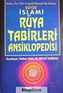 Büyük İslami Rüya Tabirleri Ansiklopedisi (Ciltli, 1. Hamur)-Mustafa Necati Bursalı