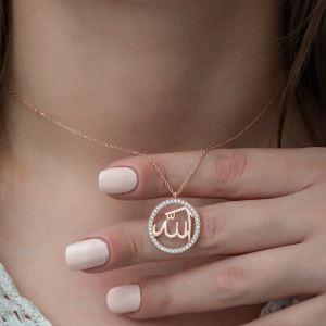 Gümüş Rose Arapça Allah Yazılı Bayan Kolye