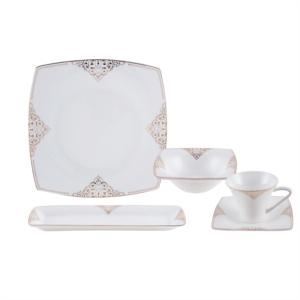 Karaca Fine Pearl Simyacı 26 Parça İnci Kahvaltı Seti Kare