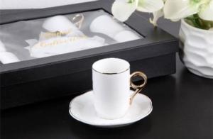 Gönül Kahve Fincanı Seti G2144