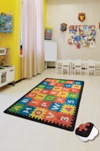 Chilai Home Puzzle Çocuk Halısı