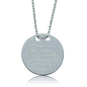 Gümüş Ayetel Kürsi Yazılı Plaka Bayan Kolye