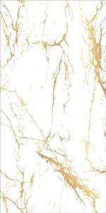 Dinarsu Halı Sunshine Yıkanabilir Halı 1129 Gold