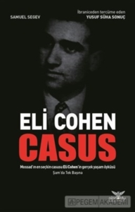 Eli Cohen - Casus-Samuel Segev