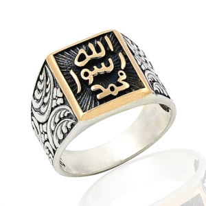 Allah Muhammed Lafzı Gümüş Yüzük EY264