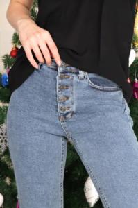 Moda Verona Önden Düğmeli Boyfriend Pantalon