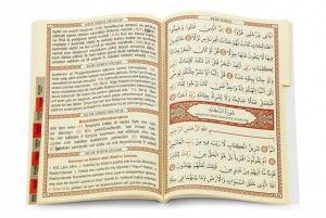 İsim Baskılı Selçuklu Desenli Ciltli Yasin Kitabı - Çanta Boy - 128 Sayfa - Şeffaf Kutulu - Tesbihli - 1151