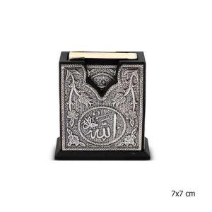 Gümüş Kuran-ı Kerim Kutu