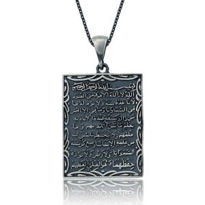 Gümüş Ayetel Kürsi Kolye