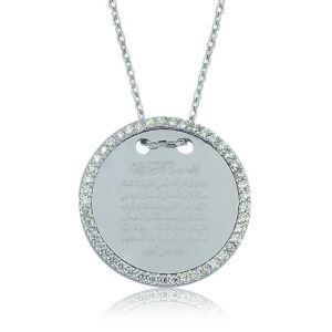 Gümüş Ayete-l Kürsi Plaka Kolye
